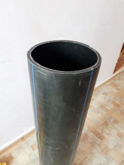 Труба пнд 160х9,1 техническая с синей полосой