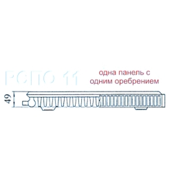 """Радиатор Sole стальной """"РСПО-11 500x1100 К"""" боковое подключение"""