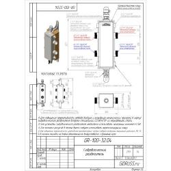 """Гидрострелка Gidruss """"Гидравлический разделитель GR-100-32"""" для отопления"""