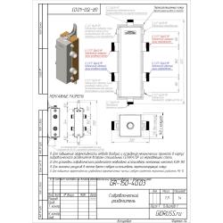 """Гидрострелка Gidruss """"Гидравлический разделитель GR-150-40"""" для отопления"""