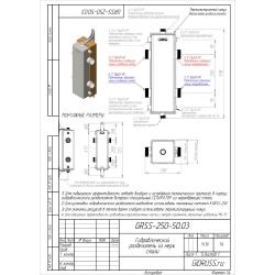 """Гидрострелка Gidruss """"Гидравлический разделитель GRSS-250-50"""" для отопления из нержавеющей стали"""