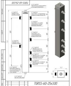 """Термо-гидравлический разделитель Gidruss """"Гидрострелка с вертикальным коллектором TGRSS-60-25x3"""" для отопления"""