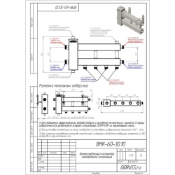 Коллектор отопления с гидрострелкой Gidruss компакт BMK-60-3D