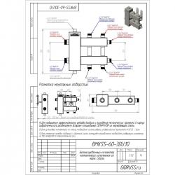 Коллектор отопления с гидрострелкой Gidruss компакт BMKSS-60-3DU из нержавеющей стали