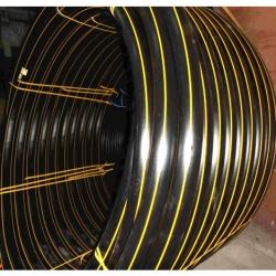 Труба газовая ПЭ 100 SDR 9 40x4,5
