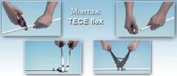 Труба металлопластиковая TECElogo PE-Xc/Al/PE 50x4,5 универсальная многослойная