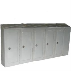 Ящик почтовый горизонтальный