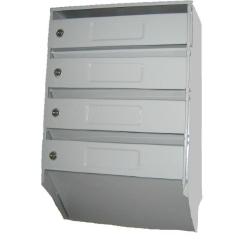 Ящик почтовый вертикальный
