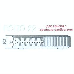 """Радиатор Sole стальной """"РСПО-22 300x1100 K"""" нижнее подключение"""