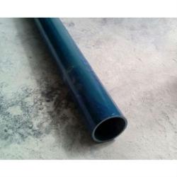 Шпуля пластиковая 50х2,4 из вторичного и первичного сырья