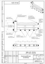 Коллектор отопления с гидрострелкой Gidruss BMSS-60-3D из нержавеющей стали