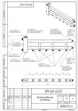 Коллектор отопления с гидрострелкой Gidruss BM-60-4D