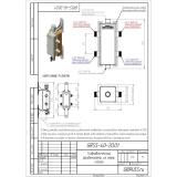 """Гидрострелка Gidruss """"Гидравлический разделитель GRSS-40-20"""" для отопления из нержавеющей стали"""