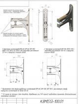 Комплект настенного монтажа Gidruss K.BMSS-100