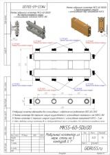 Модульный коллектор отопления Gidruss MKSS-60-5DU из нержавеющей стали