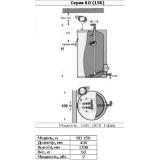 """Водонагреватель OSO (ОСО) Hotwater """"Стандарт 15R 150 узкий"""" 1x230В верх. подключ. (150 л,  накопительный, электр,  напол-настен,  предохран. клапан)"""