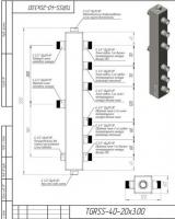 """Термо-гидравлический разделитель Gidruss """"Гидрострелка с вертикальным коллектором TGRSS-40-20x3"""" для отопления"""