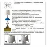 Сервопривод электротермический Valtec VT.TE3040A.0.220 нормально открытый, 220 В