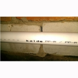 Труба полипропиленовая Kalde 63х10,5 PN 20 для холодной и горячей воды