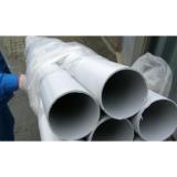 Труба ПВХ 50 гладкая легкая