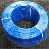 Труба ПНД для скважины 20x3,2