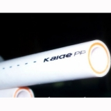 Труба полипропиленовая  армированная стекловолокном Kalde Fiber 110х18,3 PN 20