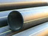 Труба газовая ПЭ 100 SDR 9 200x22,4