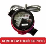 """Счетчик горячей воды """"ВСГД-15-03 (110ММ)"""" с имп. выходом"""
