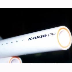Труба полипропиленовая  армированная стекловолокном Kalde Fiber 75х12,5 PN 20